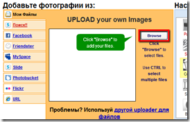 2011-08-09_0245