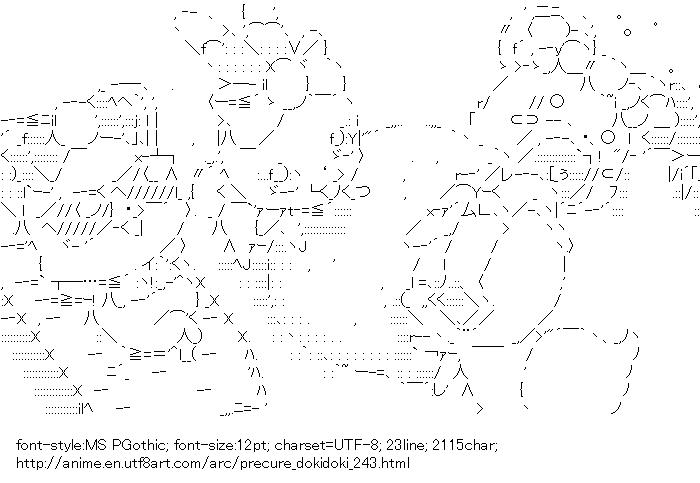 PreCure Dokidoki!,Davi,Sharuru,Rakeru,Ransu