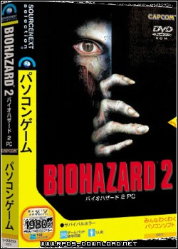 download Biohazard SouceNext 2&3 Pack 2012 PC