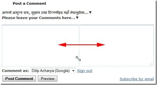 Comment box width