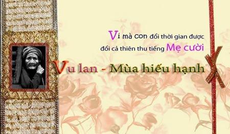 thiep-vu-lan-anh-vu-lan (10)