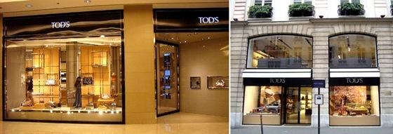 A italiana Tod's pretende abrir lojas em São Paulo em 2012.