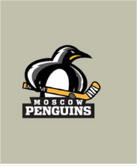 26 logotipos con pingüinos como tema principal