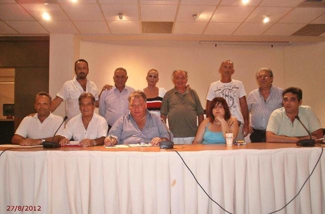 1η Συντονιστική Επιτροπή Ανεξαρτήτων Ελλήνων Κεφαλονιάς και Ιθάκης