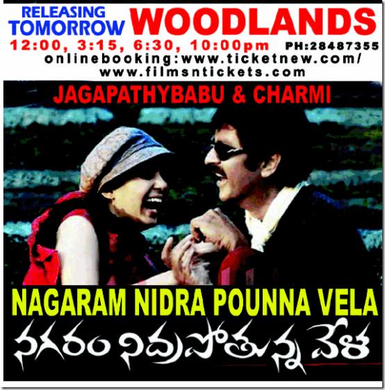 Nagaram Nidra Pothunna Vela