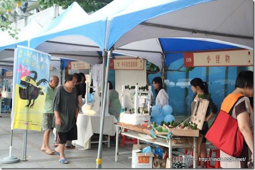 第三屆台北藝穗節-創意市集