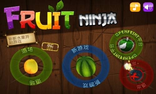 fruit ninja-01
