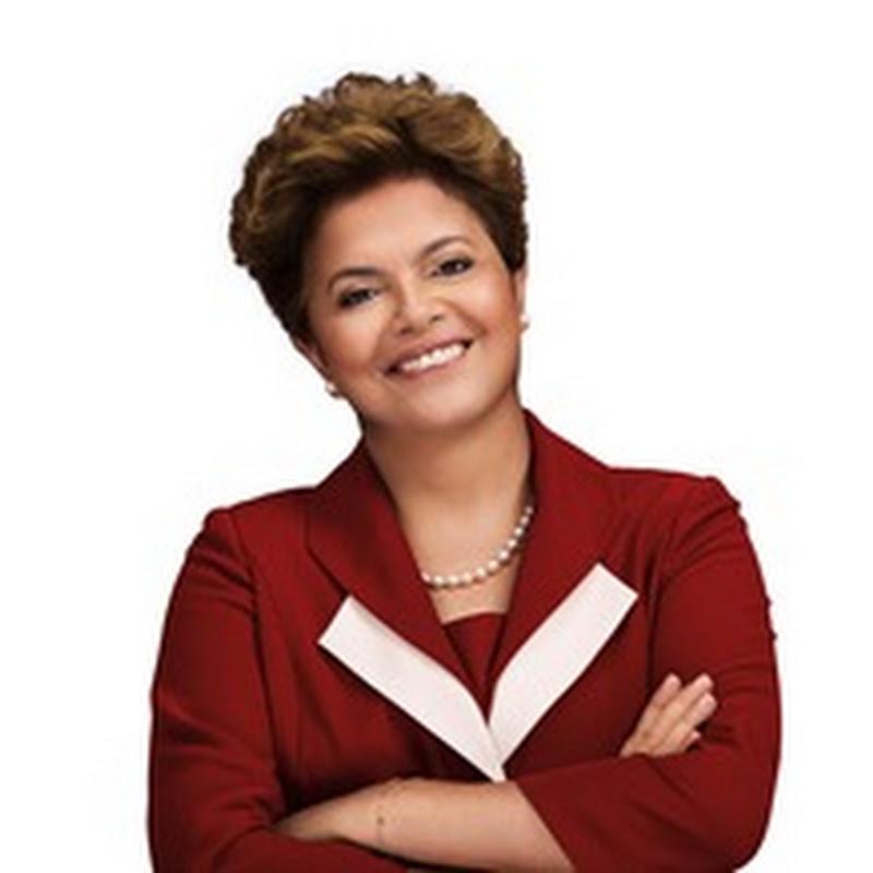 Universidade Federal em Embu das Artes, Presidenta Dilma pela Educação de Qualidade.