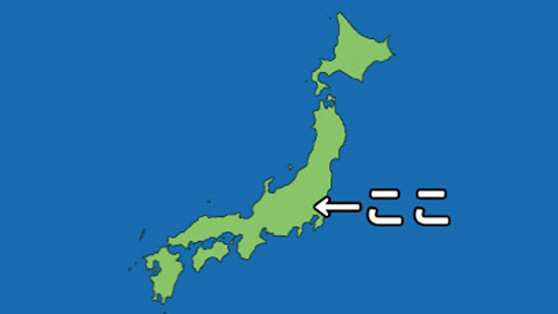 【免費娛樂App】←ここ地図-APP點子