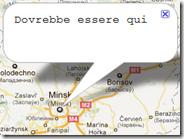 Come localizzare su mappa il mittente di una email ricevuta su Gmail