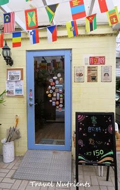 流浪ING旅遊書店 (5)