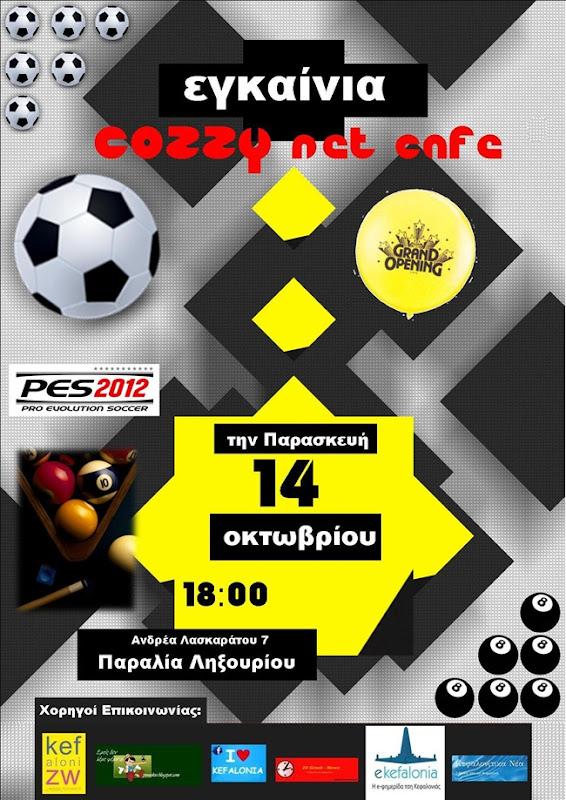 Εγκαίνια για το Cozzy Internet Cafe στο Ληξούρι (14/10/2011)