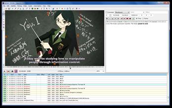 Free Aegisub Subtitle Editor