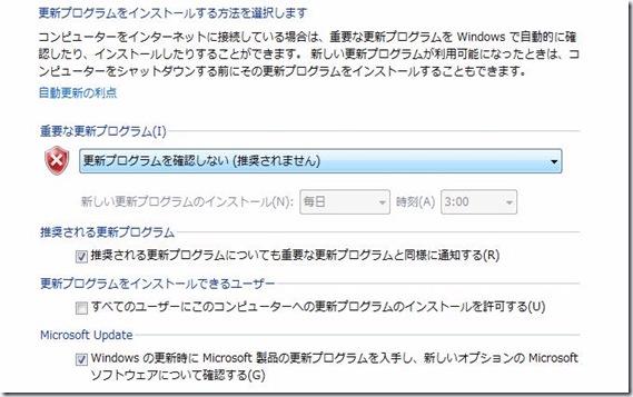 windowsup_0x80248015_02