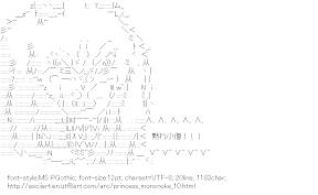 [AA]Moro (Princess Mononoke)
