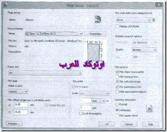 الطباعه (270)_thumb[1]