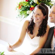 Marwell-Hall-Wedding-Photography-LJPhoto-CSS-(107).jpg