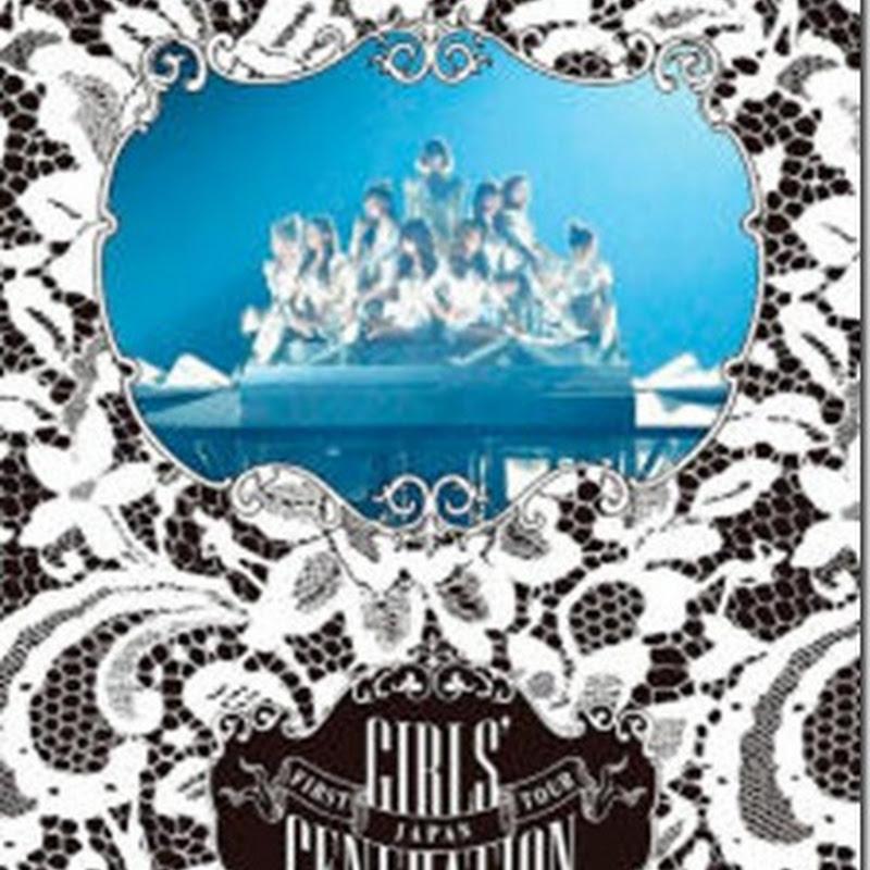 คอนเสิร์ต Girls' Generation Arena Tour 2011