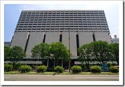 Tokyo High Court Building