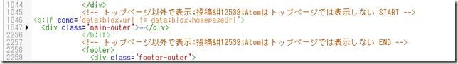 drupa_info_control_hidden_html