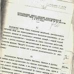 постановление-общего-собрания-СП-по-искл-Харламова.jpg