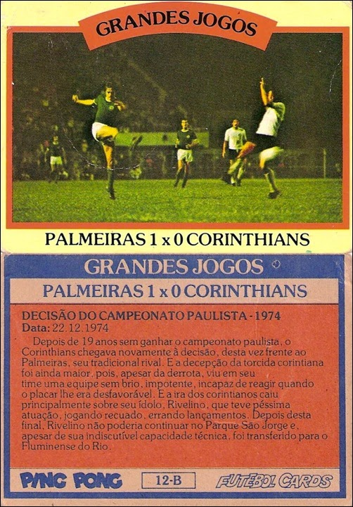 12-B - Palmeiras 1x0 Corinthians