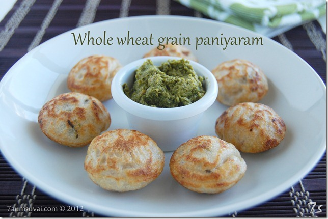Whole wheat grain paniyaram