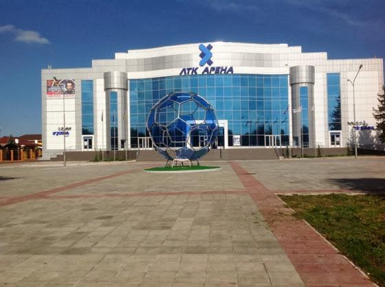 Спортивный комплекс ЛТК. Луганск