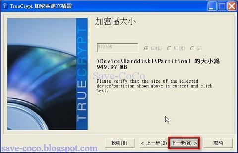 truecrypt_015.jpg
