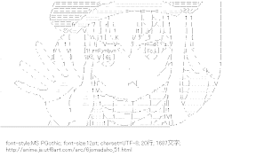 [AA]ティアミリス・グレ・フォルトーゼ (六畳間の侵略者!?)