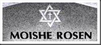 Moishe.Rosen.Headstone