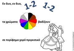ουρα3