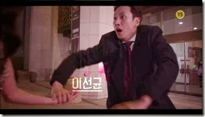 MBC 미스코리아 티저 예고 (MISSKOREA).mp4_000009209