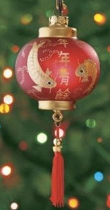 illuminated red glass Chinese lantern Christmas ornament
