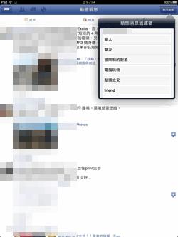 facebook ipad-02