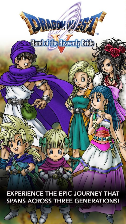 DRAGON QUEST V Screenshot 0