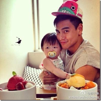 Eddie Peng X Baby