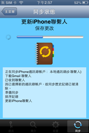 20130122_IMG_0030