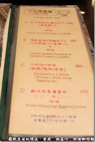 台南甜在心烘培咖啡館,這是早餐的咖啡套餐,這裡有供應早點,從早上的07:30開始(上班日),星期六、日則從08:30開始。