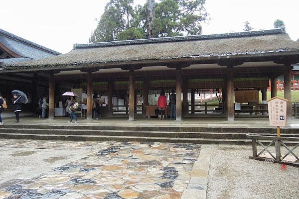 奈良 春日大社&奈良公園(なら)