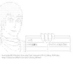 [AA]Chirico Cuvie Message board (Armored Trooper Votoms)