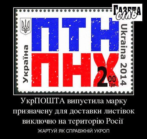 Украинские воины отбили атаку террористов в районе Счастья. Боевики использовали ПТРК и снайперское вооружение, - ИС - Цензор.НЕТ 9732