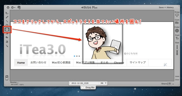 2Mac App Skitch Spotlight