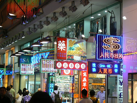 Photos of Hong Kong: Tsim Sha Tsui