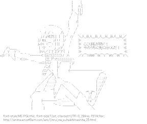 [AA]Y (Jinrui wa Suitaishimashita)
