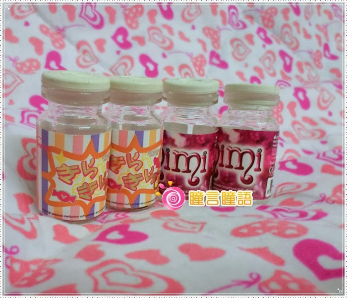 日本KRIAKRIA隱形眼鏡-Sweety Eye 糖果巧克力8