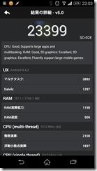Screenshot_2014-09-11-23-03-23