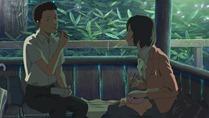 Kotonoha no Niwa - Movie - Large 18