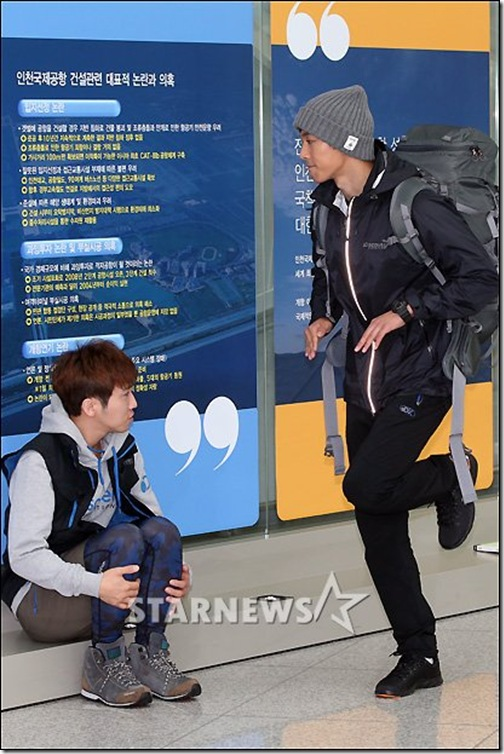 uee and kim hyun joong relationship problems