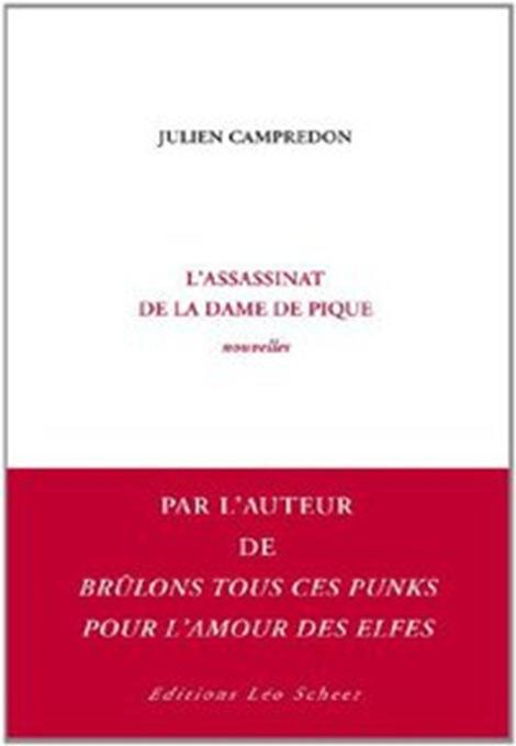 Julien Campredon libre IV